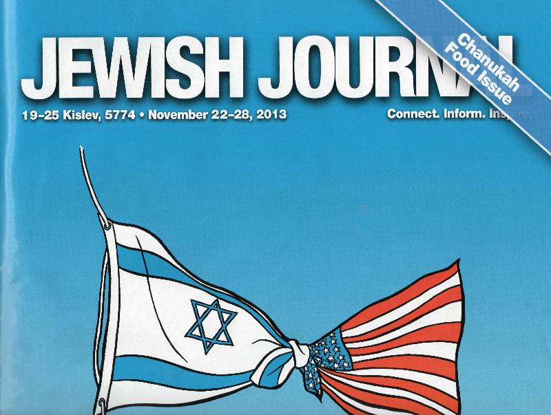 JJ Cover 2