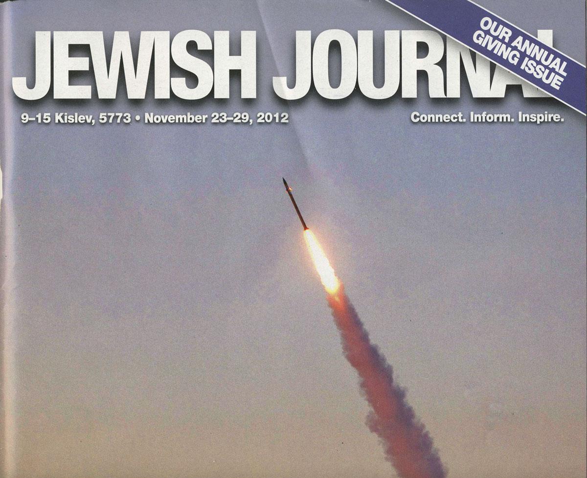 Jewish Journal nov 2012-1200